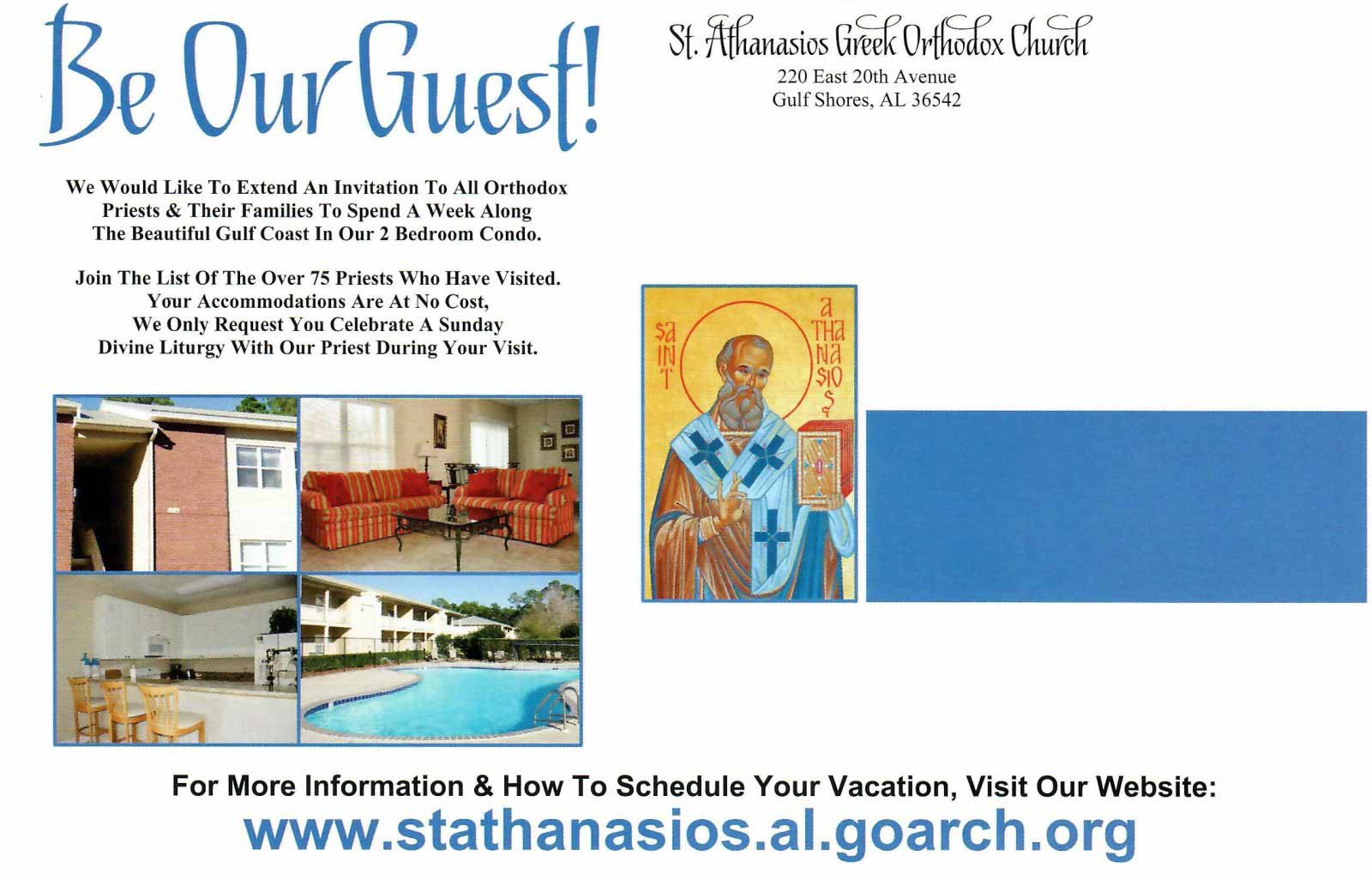 Vacationing Priests | St  Athanasios Greek Orthodox Church